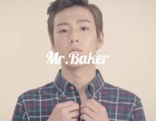 2013FW customellow [Mr. Baker] 이현우 & 박형식 필름 (studio ver)