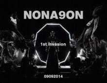 YG Ent, SAMSUNG EVERLAN 'NONA9ON' Teaser #1