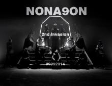 YG Ent, SAMSUNG EVERLAND 'NONA9ON' Teaser #2