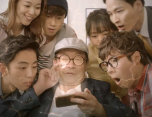 Mobile Game '신무' TV CF 30s